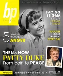 patty duke stigma